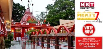 Hanuman Mandir, Aliganj