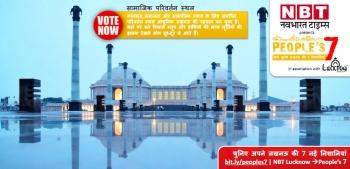 Samajik Parivartan Prateek Sthal