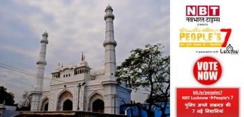 Teele waali Masjid