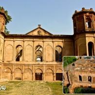 Alambagh Palace / Kothi Alamara